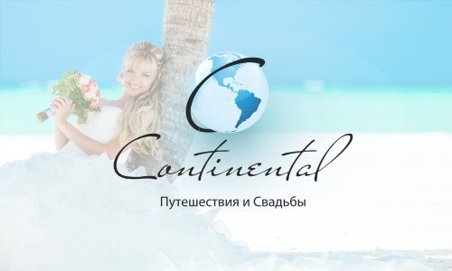 p_continental